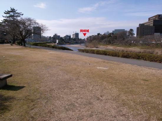 岡崎城を見ながら遊ぼ