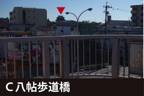 岡崎城天守@主要な場所からの眺めその2