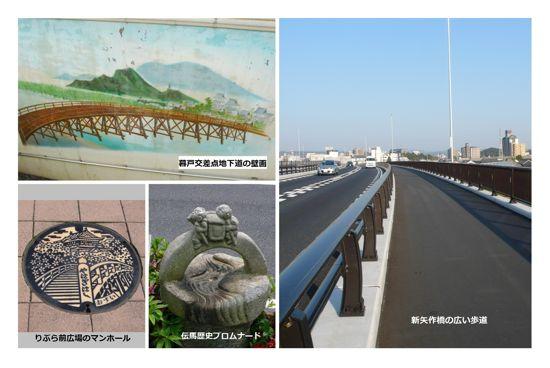 矢作川の橋めぐり(その2)