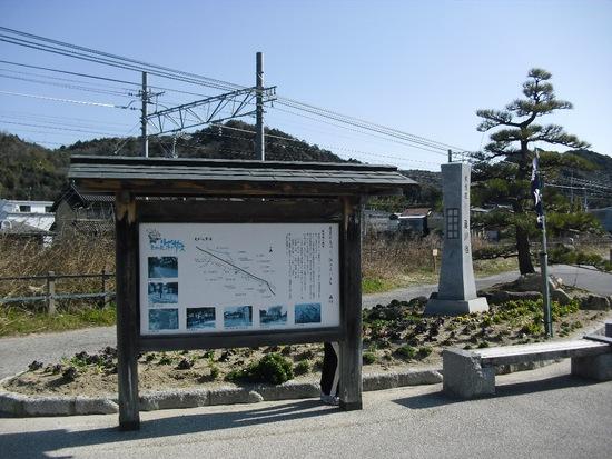 藤川ならではの休憩所(藤川小学校フォト⑱)