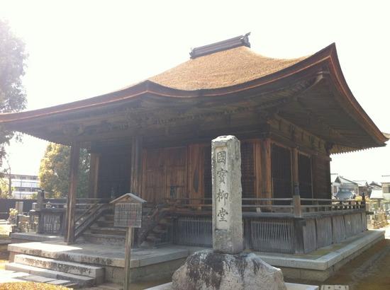 妙源寺柳堂