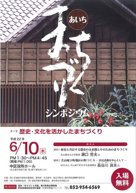 人馬継立-岡崎宿伝馬歴史プロムナード