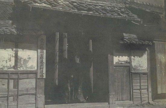 藤川むかし写真館⑬旧藤川村役場