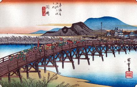 架替工事中の矢作橋