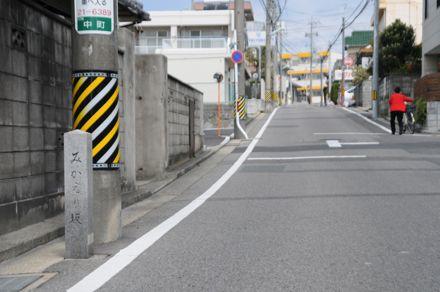 坂の街・岡崎-みかえり坂