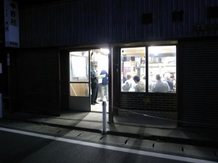 藤川宿米屋