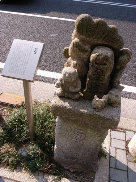 一里塚-岡崎宿伝馬歴史プロムナード