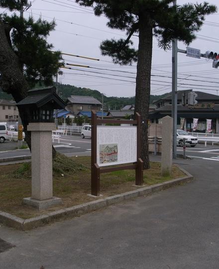 是より東 本宿村
