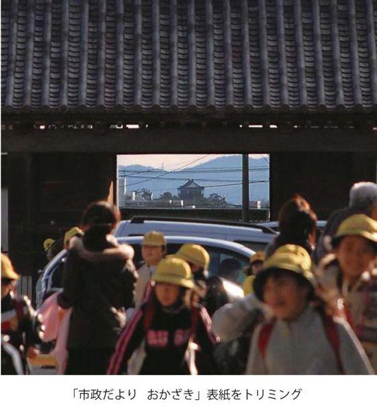 岡崎市内の「歴史的景観」の維持のために:その1