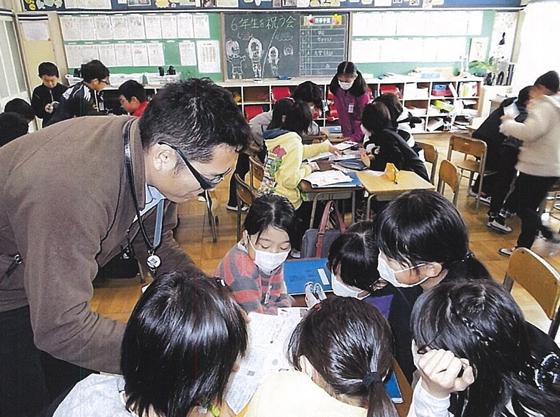 大樹寺小学校児童によるビスタライン紹介パンフレットその3
