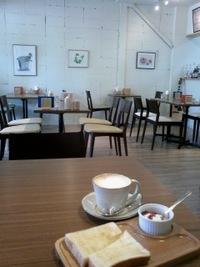 358 Cafe
