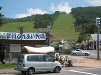 夏休み2008 その1