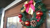 Merry Christmas✨✨