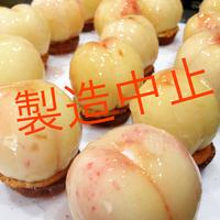 丸ごと桃タルトの製造中止のお知らせ。