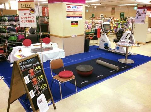 松坂屋 豊田店さんに出展しました