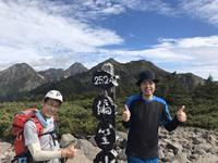 八ヶ岳に登りました。