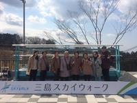 静岡6人女性旅