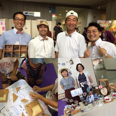 ミライチャレンジプロジェクト 〜活動報告〜