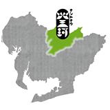 北三河芸農祭イン小原