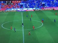 ベトナムー日本サッカー 2019/01/24 22:23:15