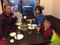 ベトナム料理 2016/12/15 23:32:35