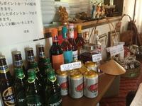 ベトナム酒をお試して下さい!