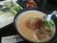 担々麺☆卯龍