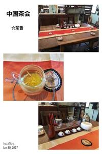 中国茶会とビーズ教室