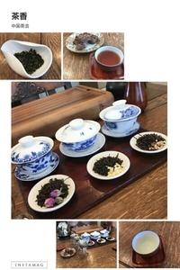 弥生の中国茶会