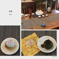 「如月の中国茶会」