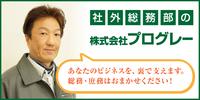 業務内容紹介(1.工場内・店舗の清掃請け負い) 2018/01/17 11:31:43
