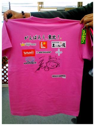 まいう~Tシャツ