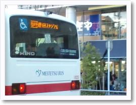 バスも運行してます