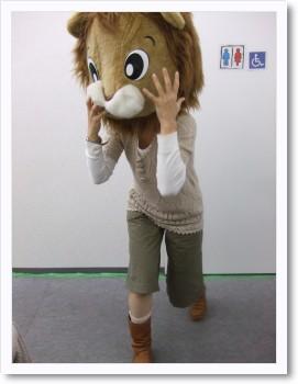 ライオン1