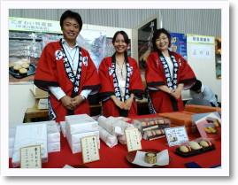 中津川観光協会