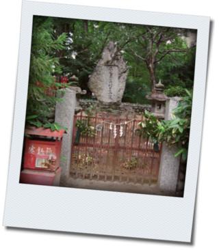 児ノ口神社