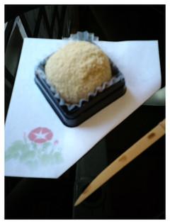川村屋さんのわらび餅