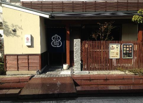 まちなかサポーター店 『豆庵』ご紹介☆