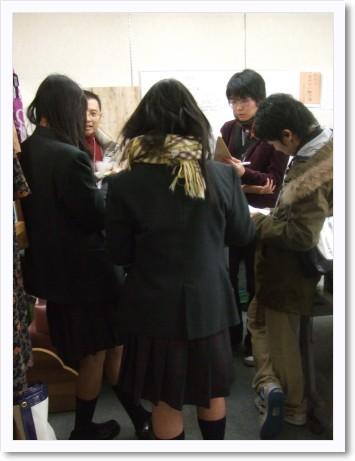 学生ミーティング
