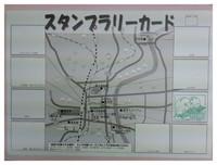 豊田市内9館合同スタンプラリー開催中