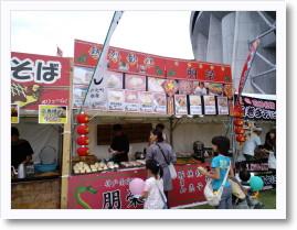 中華街の肉まん
