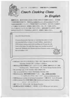 「英語で習うチェコの家庭料理」