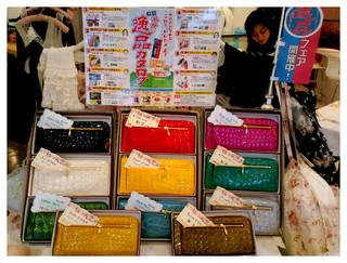 カラフル財布