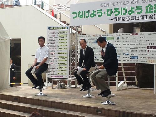 前宮崎県知事東国原英夫氏のトークライブセッション★