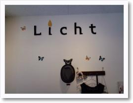 Lichtさん
