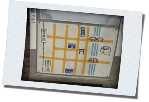 手作り地図