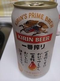 ビールと缶珈琲