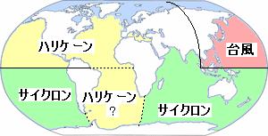 台風3号がやってくる~台風とハリケーンのちがいは?