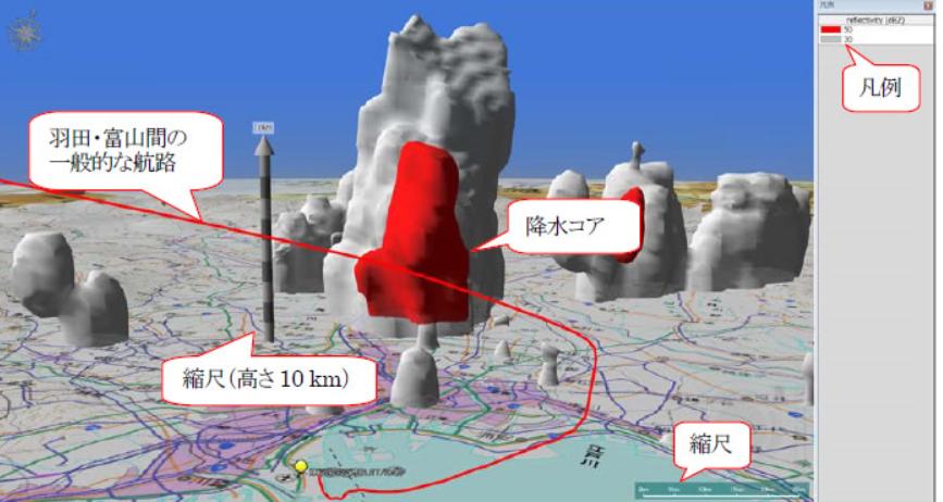 3Dで積乱雲!?