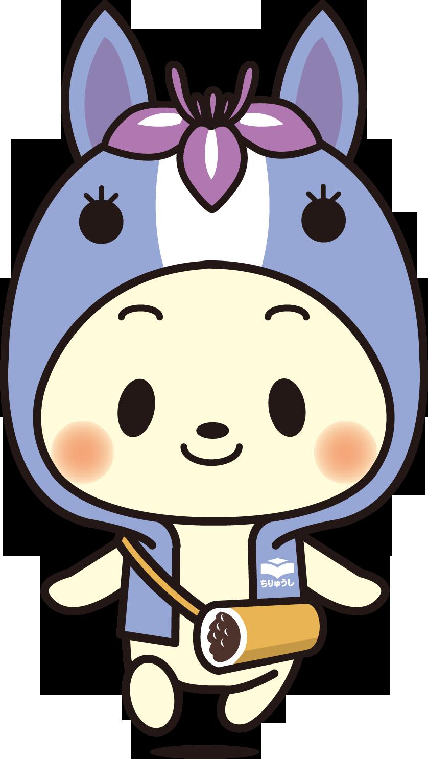 ゆるキャラグランプリ2015~愛知県のキャラもがんばったよ!